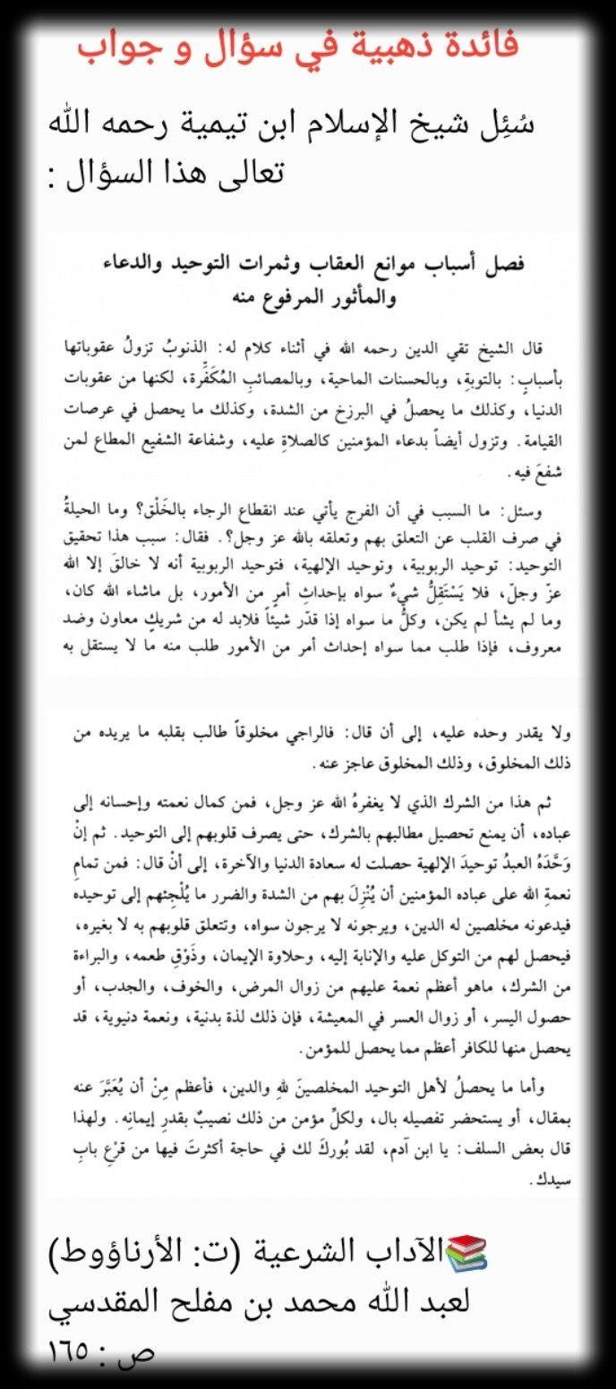 احاديث Arabic Typing Islam Arabic Calligraphy