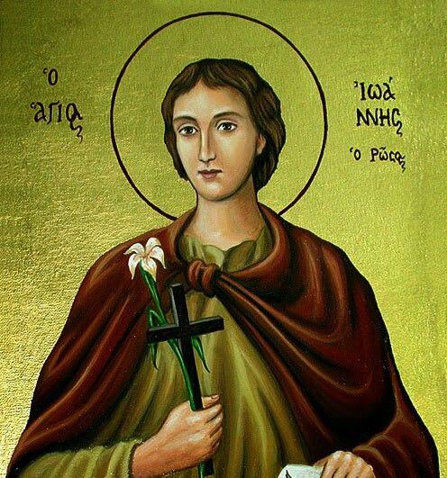 Όσιος Ιωάννης ο Ρώσος Saint John the Russian Святой Иоанн Русский
