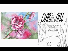 Как нарисовать цветы сакуры акварелью! #Dari_Art #рисоватьМОЖЕТкаждый - YouTube