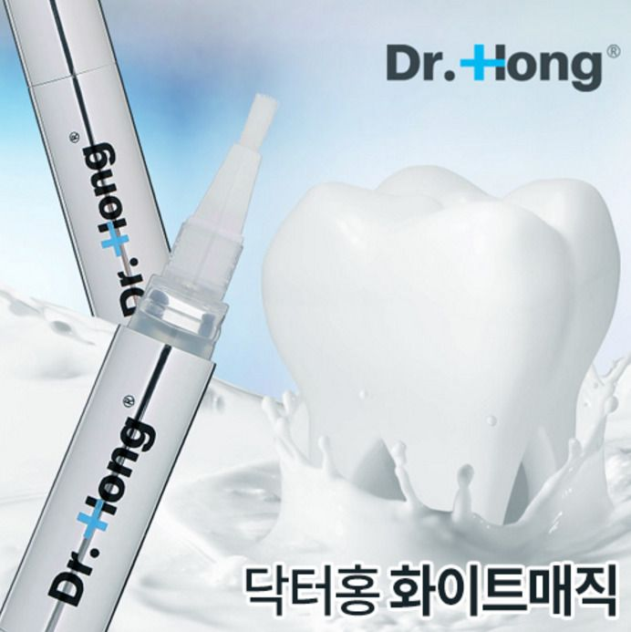 Dr. Hong White Magic Professional Dental Teeth Whitening kit #DrHong
