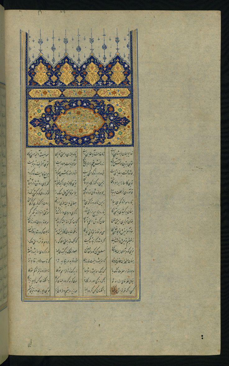 This incipit page has an illuminated titlepiece inscribed with the title of the first part of the fifth poem of the Khamsah: Kitāb-i Sharafnāmah-i Iskandarī - Iskandarnāmah