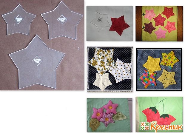 Шаблон Звезда для лоскутного шитья