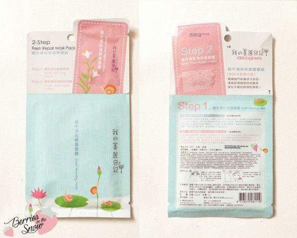 Review: My Beauty Diary 2-Step Repair Mask Packs