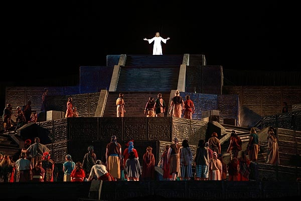 The Hill Cumorah Pageant is an annual production of The Church of Jesus Christ of Latter-day Saints, staged at the foot of the Hill Cumorah in Palmyra, New York