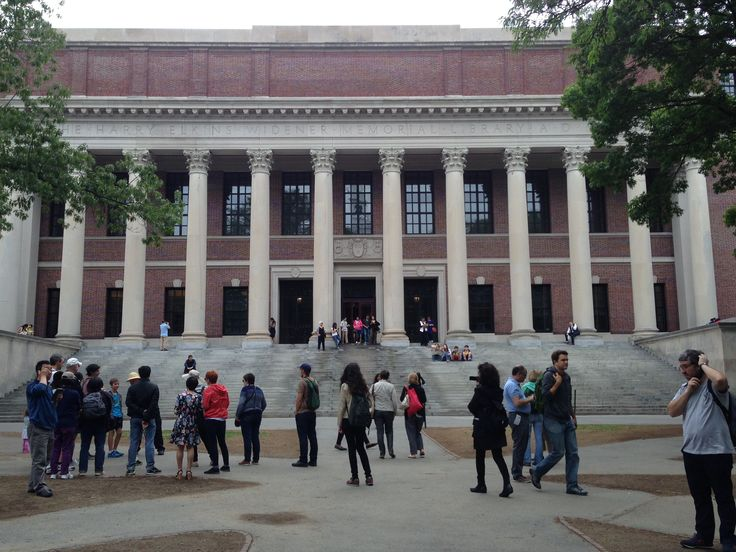 Harvard Yard, Cambridge, MA
