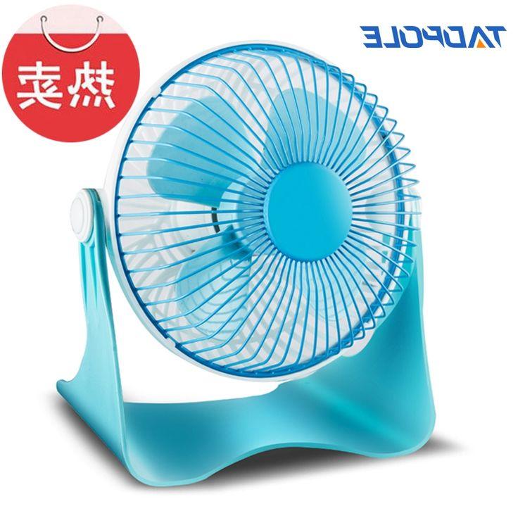 31.00$  Buy here - https://alitems.com/g/1e8d114494b01f4c715516525dc3e8/?i=5&ulp=https%3A%2F%2Fwww.aliexpress.com%2Fitem%2FTadpole-6-inch-USB-Fan-mini-fan-small-fan-electric-fan-Mini-USB-small-fan-mute%2F32707670496.html - Free shipping  6 inch USB Fan  small  electric  Mini  mute Fans