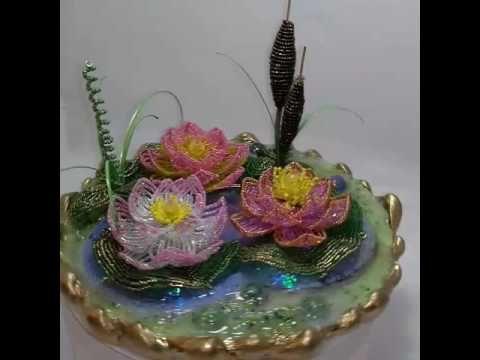 пруд с лилиями из бисера