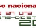 Concurso Nacional: México en una imágen, Octubre / Diciembre 2012   ArchDaily México