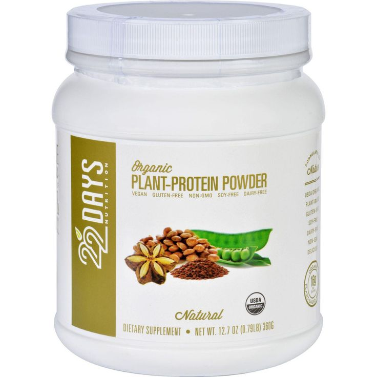 22 Days Nutrition Plant Protein Powder - Organic - Natural - 12.7 Oz – EcoOrganic Goods
