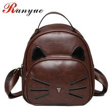 2017 New Fashion Cat Backpack Women High Quality PU Leather Backpacks For Teenage Girls School Bags Ladies Mochila De La Mujer     Tag a friend who would love this!     FREE Shipping Worldwide     Get it here ---> http://fatekey.com/2017-new-fashion-cat-backpack-women-high-quality-pu-leather-backpacks-for-teenage-girls-school-bags-ladies-mochila-de-la-mujer/    #handbags #bags #wallet #designerbag #clutches #tote #bag