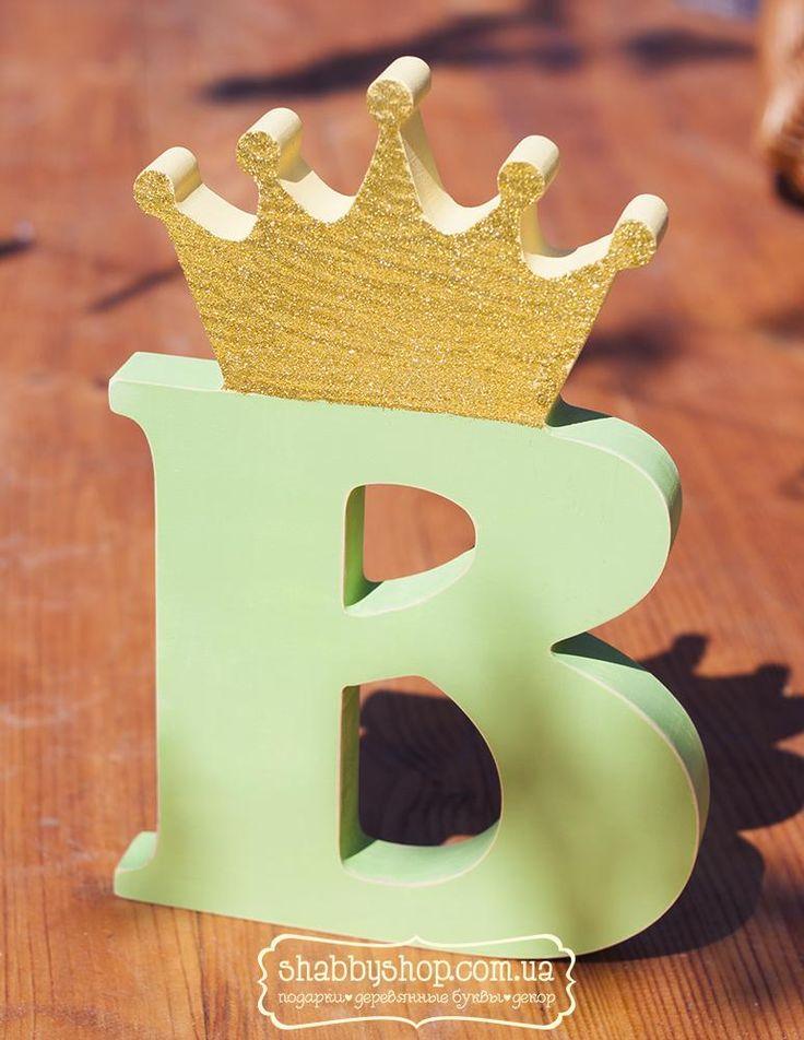деревянные буквы, буквы из дерева, wooden letters, wooden words, буквы с короной