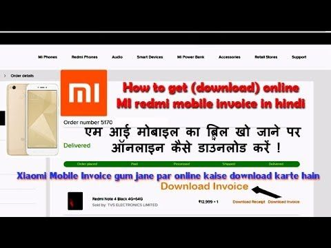 How to get (download) online MI redmi mobile invoice in hindi