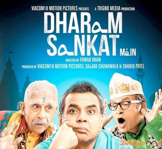 Dharam Sankat Mein: Preview