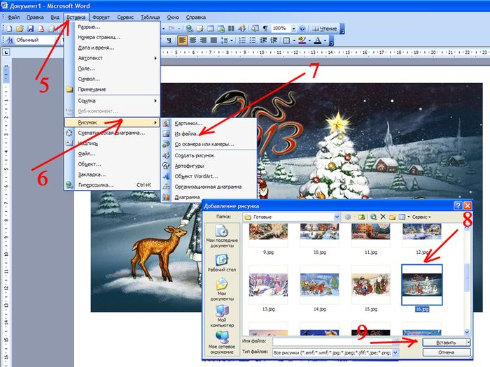 Самый простой способ редактирования картинки для печати.. Обсуждение на LiveInternet - Российский Сервис Онлайн-Дневников