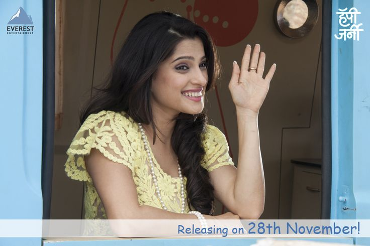 Only 5 to go for #HappyJourney!  Are you as #energized as Janaki?