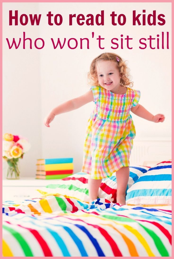 how to read to kids who won't sit still