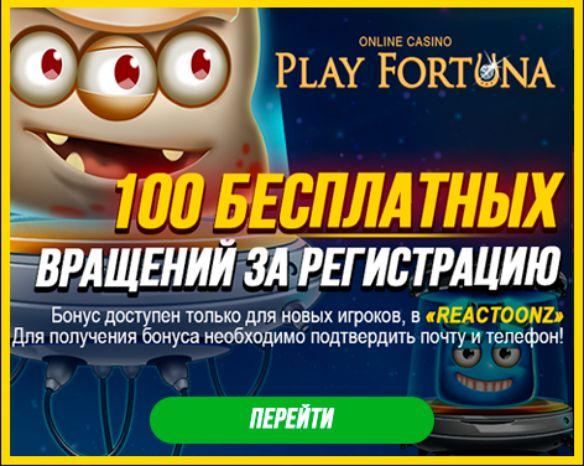 лицензионные онлайн казино