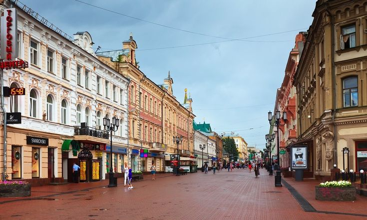Plan your holidays in the Majestic world of Russia.Its time to travel to Russia