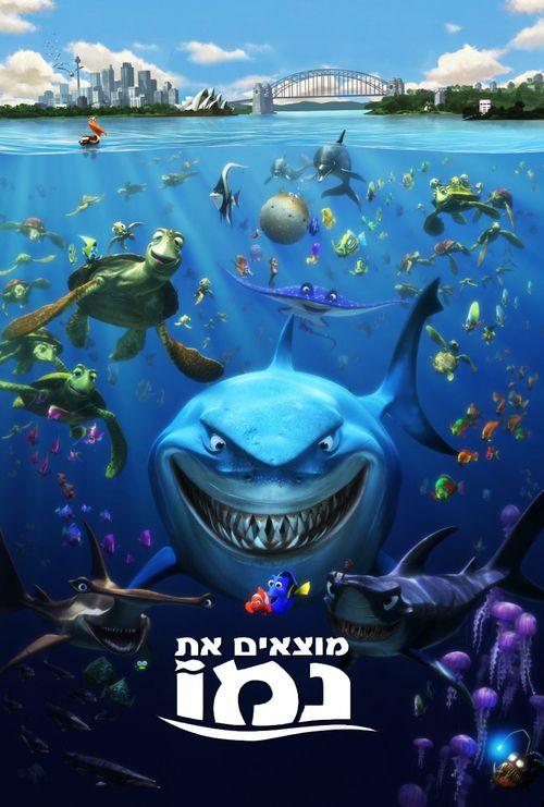 Finding Nemo 【 FuII • Movie • Streaming