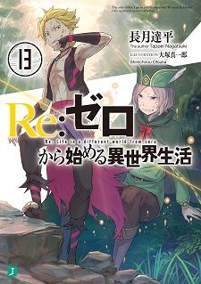 Here are the weekly light novel rankings for June 19 - 25Rank / This week's sales by copies / Cumulative sales / Titles*1. 26,637 *26,637 Re:Zero kara Hajimeru Isekai Seikatsu Vol.13 *2. 18,908 *18,908 Saenai Heroine no Sodatekata Girls Side Vol.3 *3. 15,729 139,992 Mahouka Koukou no Rettousei Vol.22 *4. 15,340 *15,340 Hachi-nan tte, Sore wa Nai desho! Vol.11 *5.   #anime #japan #manga #news