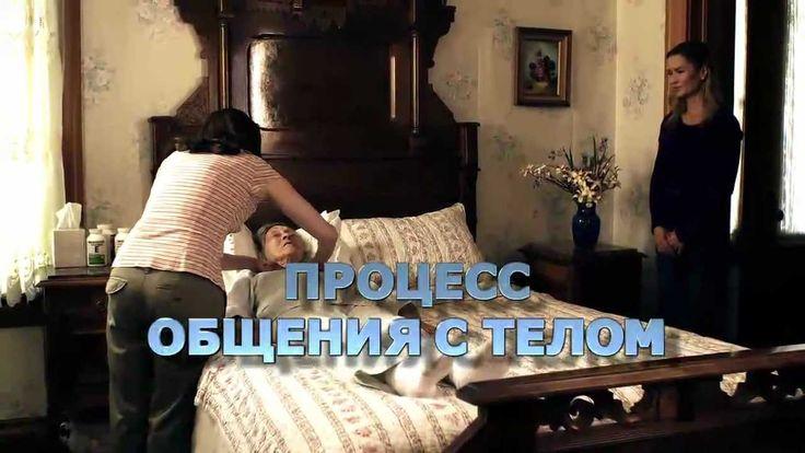 Помощь при болезнях и травмах: Саентология