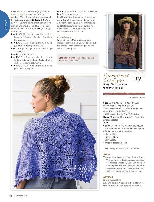 Knitscene special issue 2012 - Нерусские журналы - Журналы по рукоделию - Страна рукоделия