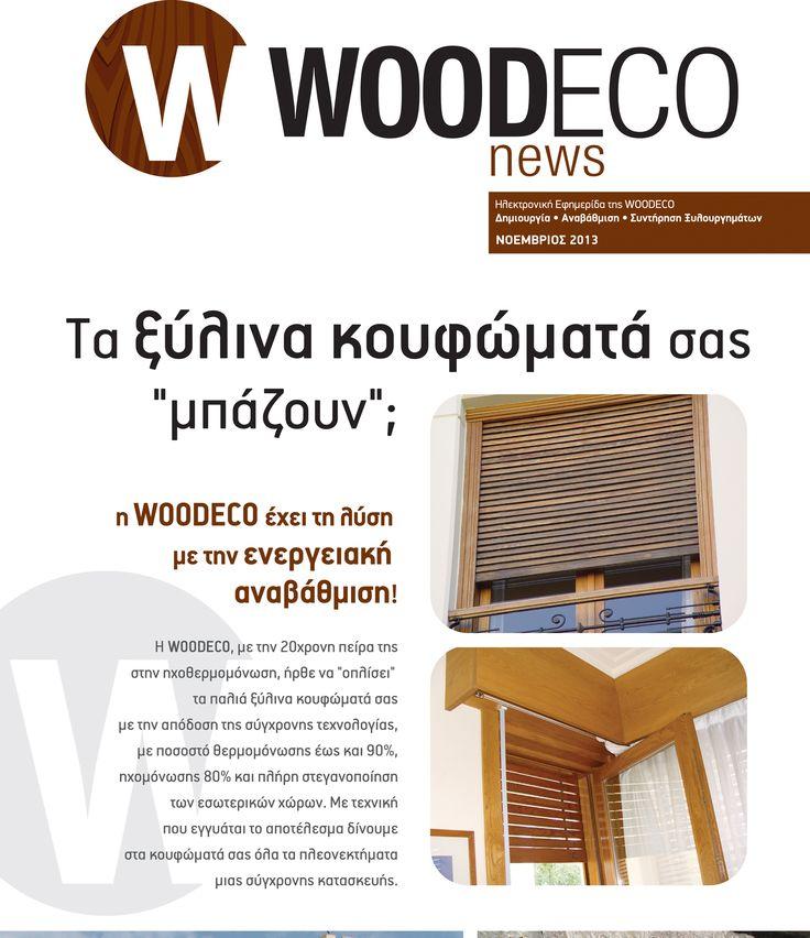 Woodeco Create, update, wood work maintenance. e-newsletter design & development