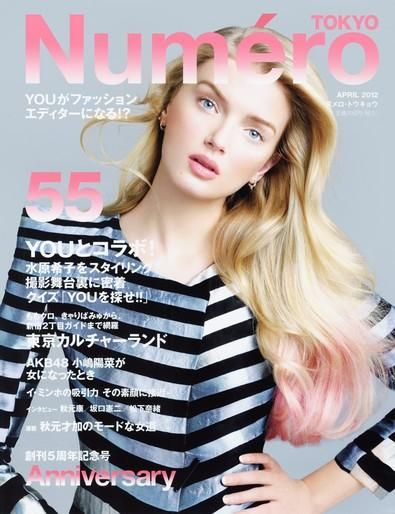 294 Best Numero Images On Pinterest Fashion Magazines