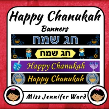 Here are four banners to brighten up your TPT leaderboard banner to celebrate Chanukah (Hanukkah)! Included are two banners in Hebrew and two in English.Please note: All store banner sets will be FREE for the first 48 hours!Clip Art Credits* Doodles First* LemonadePixel--------------------------------------------------------------------------------------------------While you are here why not check out these products?* Merry Christmas in Many Languages Posters* Peace in Many Languages…