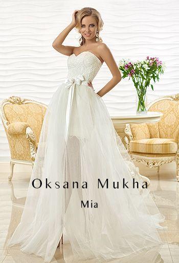 Elegance kolekcja 2014 — designerskie weselne i wieczorowe ubrania | Oksana Mucha Mia — designerskie weselne i wieczorowe ubrania | Oksana Mucha