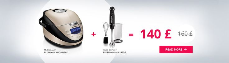 Get this #multicooker deal at #redmond using #dealvoucherz. Limited period offer so hurry up