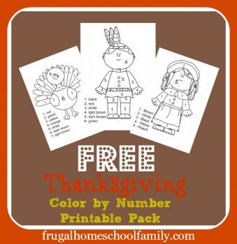 Free Worksheets: Thanksgiving Color by Number Set