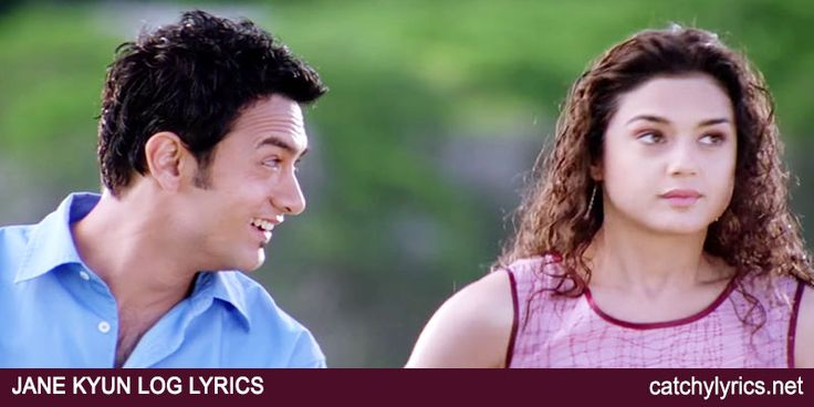 Jaane Kyun Lyrics : The Sad Romantic Song from the Movie Dil Chahta Hai which is Sung by Udit Narayan, & Alka Yagnik & the [Read More...]