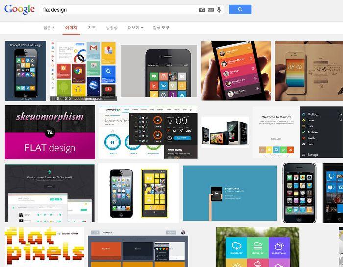 포스팅 시리즈 보기 [Flat Design series ①] 플랫 디자인이란? [Flat Design series ②] 플랫 디자인 앱 - Android 안드로이드 기반 [Flat Design series ③] 플랫 디자인 앱 - iOS 아이폰 기반 Flat Design 이란? 얼마 전 iOS7 이 공개되면서 화제를 일으키고 있다. 기존 애플의 아이덴티티와도 같았던 디자인 스타일을 버리고 더 심플해진 디자인으로 나타났다.    <apple.com> 리얼메타포 스타일을 지양하고 플랫 디자인 스..