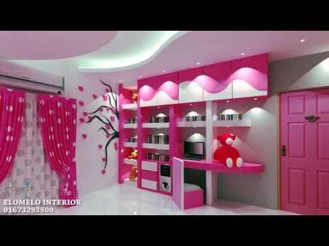 WATCHED 1:00 ELOMELO INTERIOR ( Bangladeshi Interior Firm ) - YouTube
