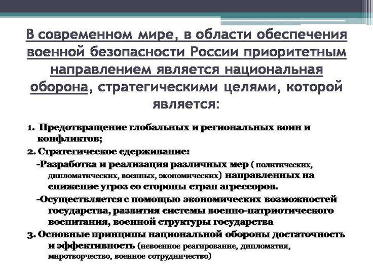 Гдз по молдавскому 5 класс мазуряк