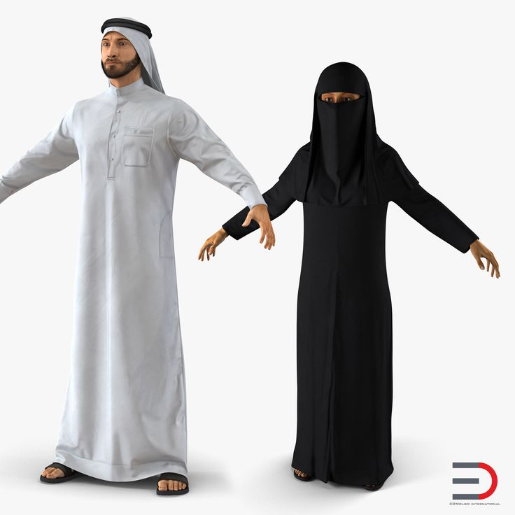 3D Arab People Collection model