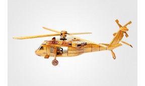 Blackhawk UH-60 helicopter (Medium)