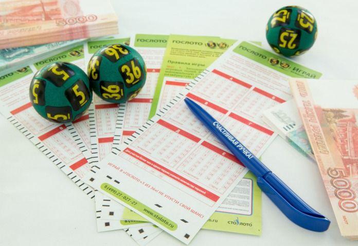 Житель Ростова-на-Дону выиграл крупную сумму в лотерею.  В 3144 тираже лотереи «Гослото «5 из 36» главный приз достался 44-летнему ростовчанину. Победитель не пожелал раскрывать свое имя. Известно только, что получателя 11909745 рублей зовут Вячеслав и он занимается ч�