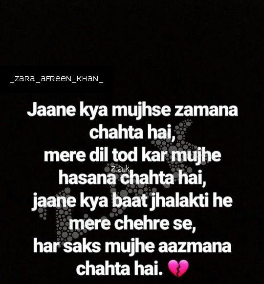 Zara Afreen Khan ❤