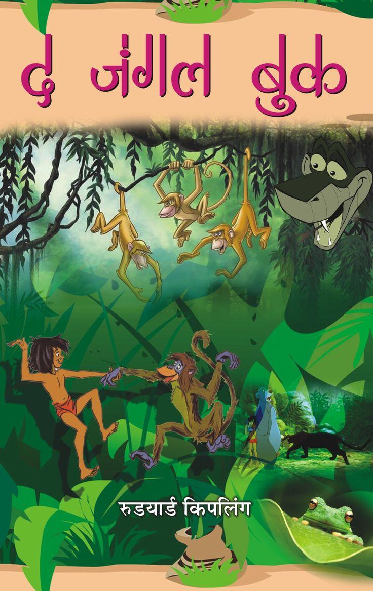 Mejores 44 imgenes de book for kids en pinterest nios libros y malvernweather Image collections