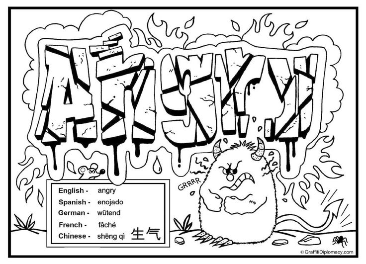 free coloring page multicultural graffiti art directive