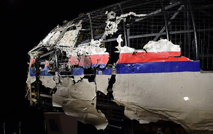"""Die deutsche Schriftstellerin Brigitte Queck,Autorin des Buches """"Die Ukraine im Fokus der NATO. Russland, das eigentliche Ziel"""", hat die Ergebnisse der internationalen Untersuchungskommission zum Absturz der malaysischen Boeing MH17 über der Ostukraine 2014 in einem Gespräch mit Sputnik hart bewertet: Sie haben zum Ziel, Russland zu diskreditieren."""