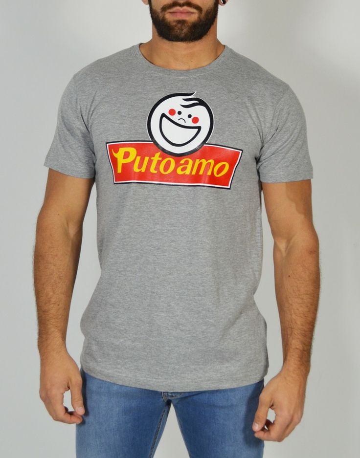 Camisetas divertidas en Tiendas13: Se el puto amo y triunfa entre tu grupo de amigos con esta camiseta. http://tiendas13.com/camisetas-hombre/2057-camiseta-putoamo.html