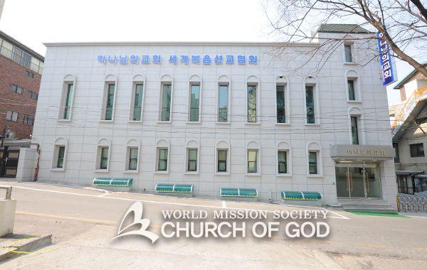 전 세계 곳곳 그리고 국내 곳곳에 세워지고 있는 성경 가르침을 온전히 준행하는 안상홍님 세우신 하나님의교회