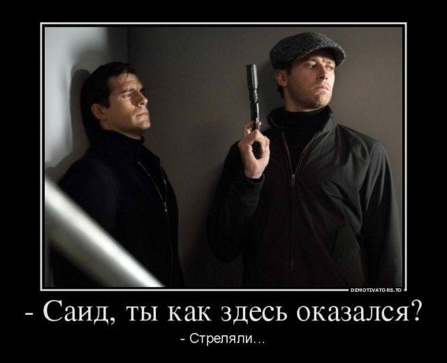 #АгентыАНКЛ #ИльяКурякин #НаполеонСоло