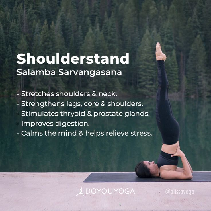 "Due to its many benefits, Supported Shoulderstand Pose (Salamba Sarvangasana) is thought to be the ""Queen"" of yoga poses (Headstand is thought to be the ""King""), and is a great one to have in your yoga toolbox at this time of year! 