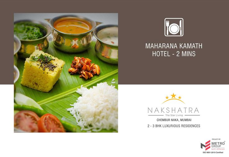 Nakshatra - The Star Living 2 & 3 BHK in the heart of Chembur  Maharana Kamath Hotel - 2 mins  www.metrogroupindia.com  #Nakshatra #RealEstate #MetroGroup #Chembur #Mumbai