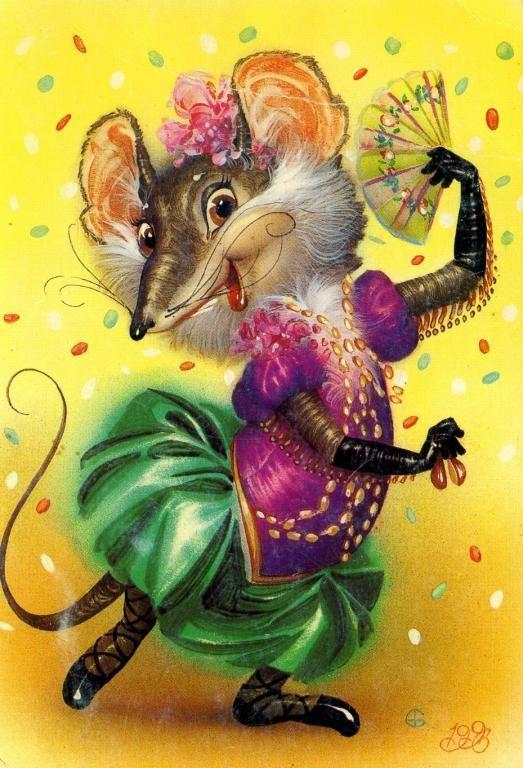 Мыши на открытках