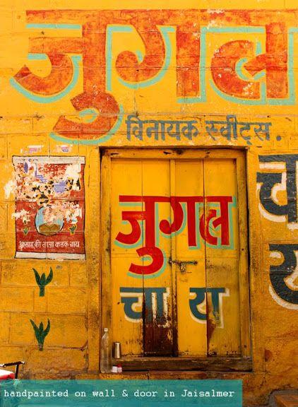 artnlight: India, Jaisalmer